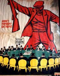 """""""Rompiendo la noche - Memorias de un bolchevique"""" - libro de Osip Pianitzki del año 1926 - Imprescindible (actualizados los links) Hoover_crisis_small"""